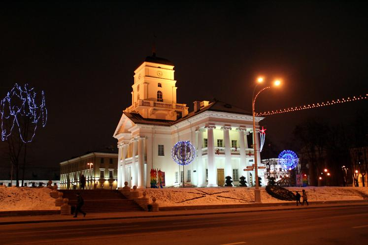 World Travel Photos :: Capitals of the world :: Minsk. City Hall building