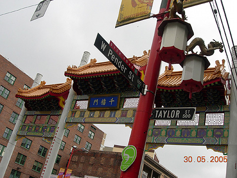 World Travel Photos :: Canada - British Columbia :: Vancouver. Chinatown