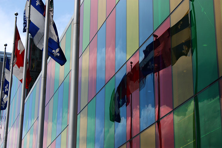 World Travel Photos :: Canada - Quebec - Montreal :: Montreal. A fragment fo the Palais des Congres