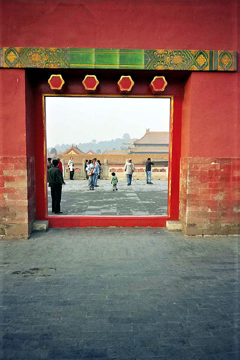 World Travel Photos :: China - Beijing :: Beijing. The Forbidden City