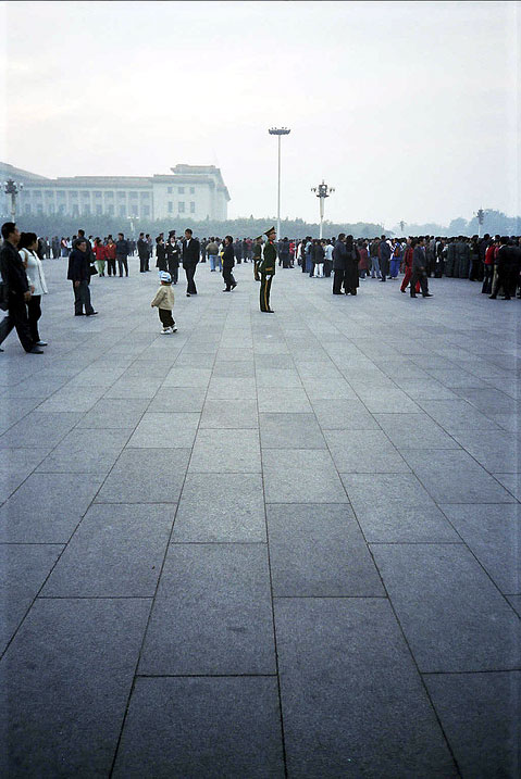 World Travel Photos :: China - Beijing :: Beijing. Tiananmen Square