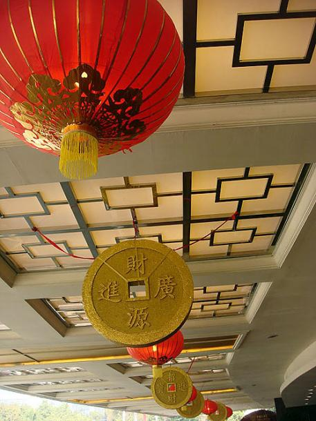 World Travel Photos :: China - Guangzhou :: Guangzhou - decoration for Chinese New Year