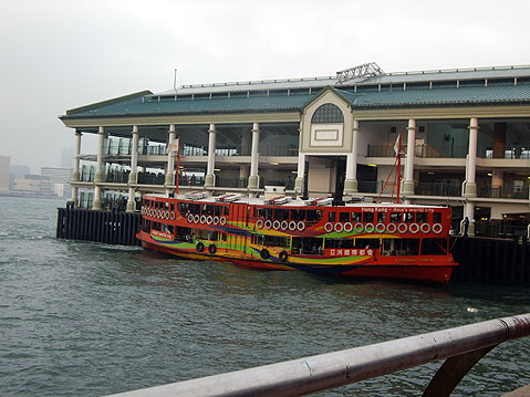 World Travel Photos :: Victoria harbour :: Hong Kong. A pier