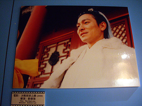 World Travel Photos :: China - Hong Kong :: Hong Kong Airport - Poster with Andy Lau