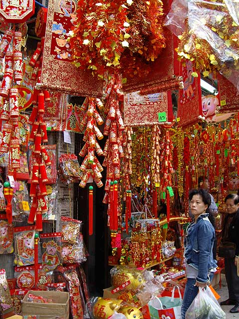 World Travel Photos :: China - Hong Kong :: Hong Kong. Chinese New Year Decorations (2007)