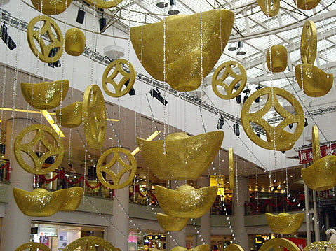 World Travel Photos :: China - Hong Kong :: Hong Kong. Chinese New Year Decotations (2007)