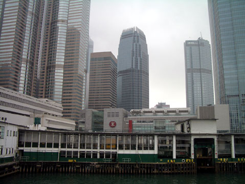 World Travel Photos :: City views :: Hong Kong. Commercial Buildings in Central District