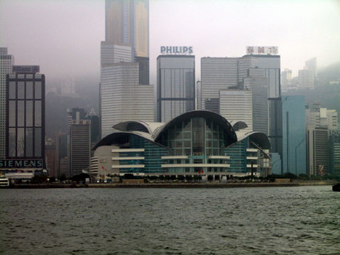 World Travel Photos :: China - Hong Kong :: Hong Kong. Convention and Exhibition Centre