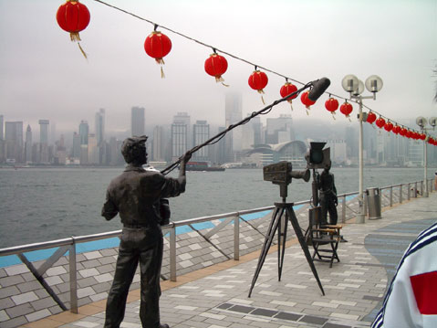 World Travel Photos :: China - Hong Kong :: Hong Kong. Avenue of Stars