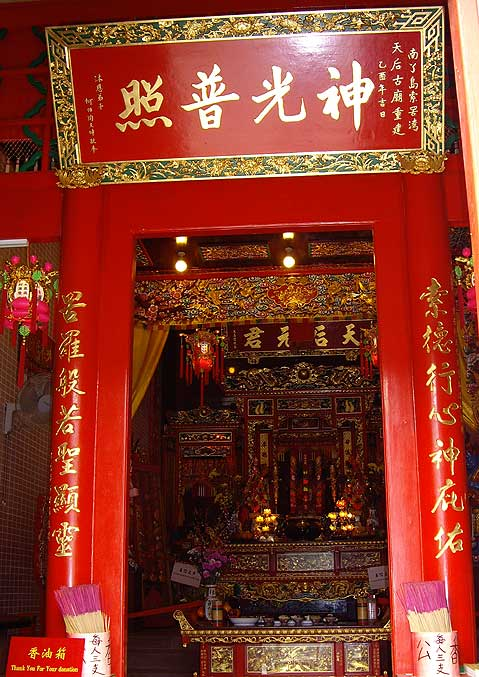 World Travel Photos :: China - Hong Kong - Lamma Island :: Hong Kong. Lamma Island - Inside the temple