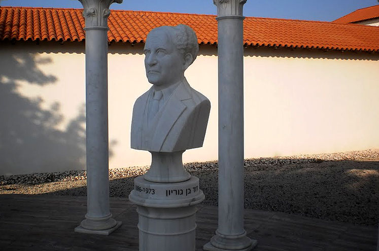 World Travel Photos :: Israel - Caesarea :: Caesarea. Ralli Museum  David Ben Gurion