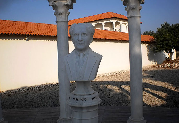World Travel Photos :: Israel - Caesarea :: Caesarea. Ralli Museum - David Ben-Gurion - the first Prime Minister of Israel