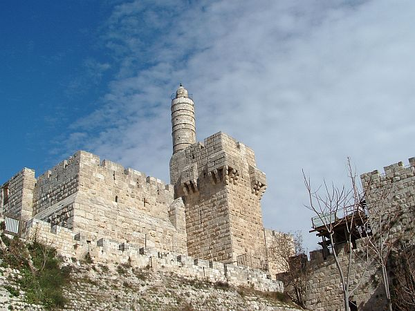 World Travel Photos :: Israel - Jerusalem :: Jerusalem. Old City - UNESCO World Heritage Site