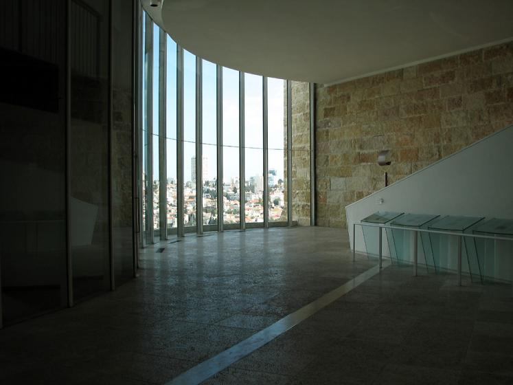 World Travel Photos :: Israel - Jerusalem :: Jerusalem. Supreme Court of Israel
