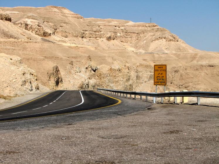 World Travel Photos :: Israel - Negev Desert :: Israel. Highway in Negev desert