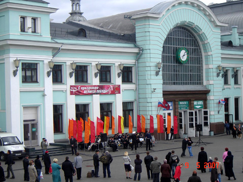 World Travel Photos :: Military Theme :: Moscow. Belorussky Rail Terminal