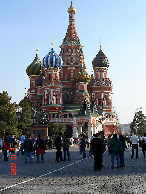 World Travel Photos :: Russia - Moscow :: Moscow. Saint Basil´s Cathedral