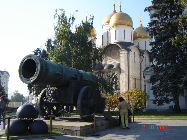 World Travel Photos :: Military Theme :: Moscow. Tzar-Canon (Tsar Pushka )