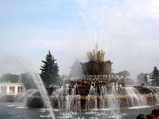 World Travel Photos :: Russia - Moscow :: Moscow. All-Russia Exhibition Centre . Fountain