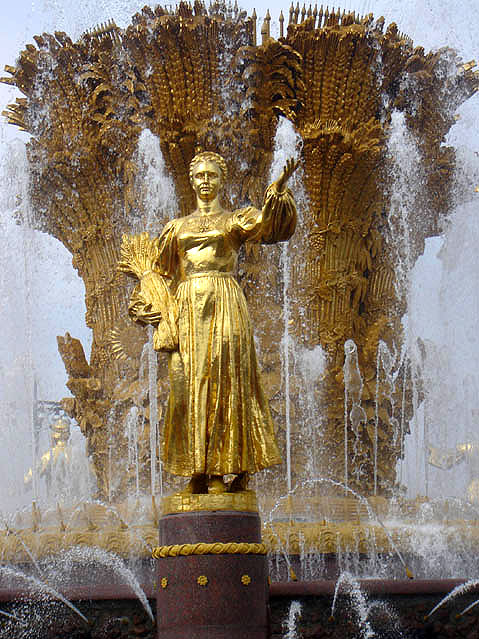 World Travel Photos :: Fountains :: Moscow. All-Russia Exhibition Centre . Fragment of Fountain