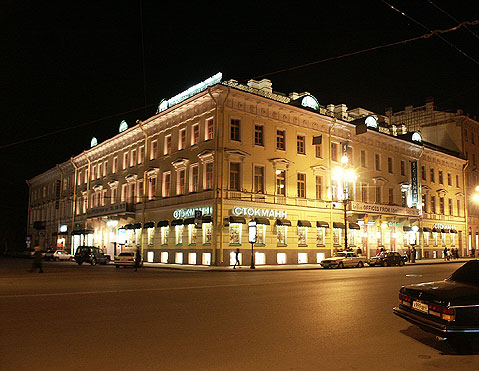 World Travel Photos :: Russia - St. Petersburg :: St. Petersburg. Business Centre