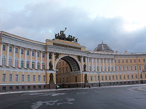 World Travel Photos :: Palace Square  :: St. Petersburg. Palace Square and the General Staff Building