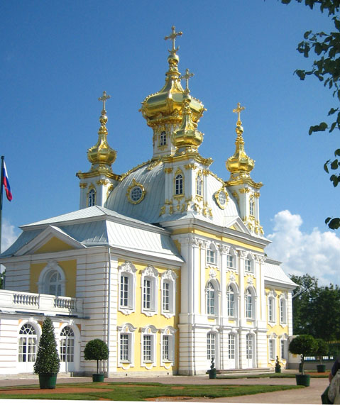 World Travel Photos :: Russia - St. Petersburg :: Peterhof. East Chapel