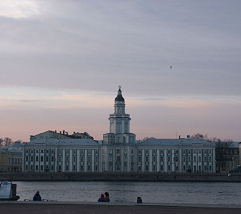 World Travel Photos :: Russia - St. Petersburg :: St. Petersburg. Vasilevsky Island - Kunstkamera Building