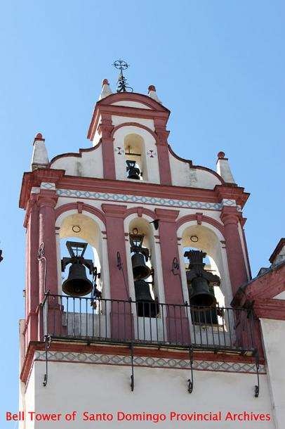 World Travel Photos :: Spain - Cordoba :: Cordoba. Bell Tower of Santo Domingo Provincial Archives