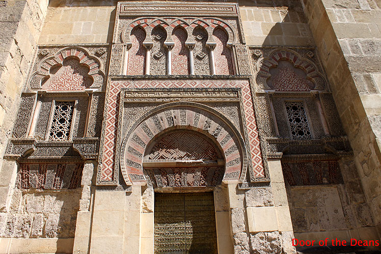 World Travel Photos :: Spain - Cordoba :: Mosque of Córdoba - door of the Deans