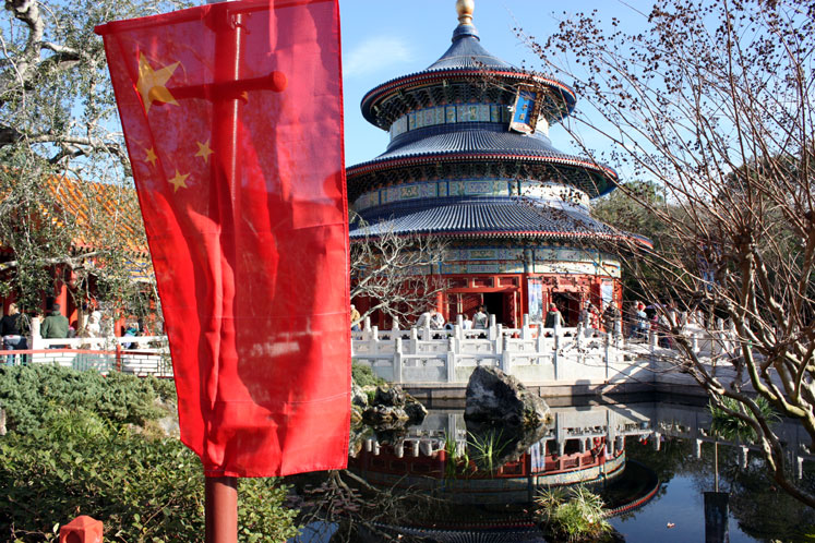 World Travel Photos :: Epcot :: Walt Disney World - Chinese part