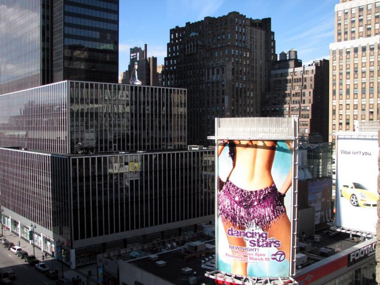 World Travel Photos :: USA - New York City :: New York. View from the window of